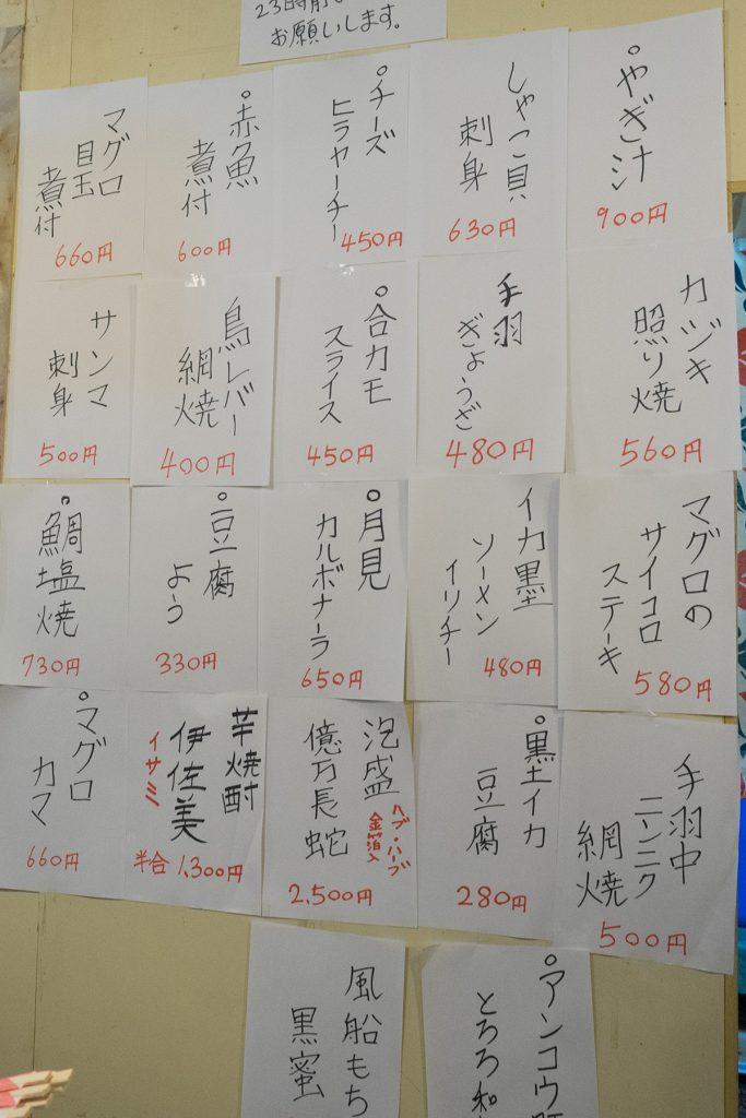 menu2_yuimaru