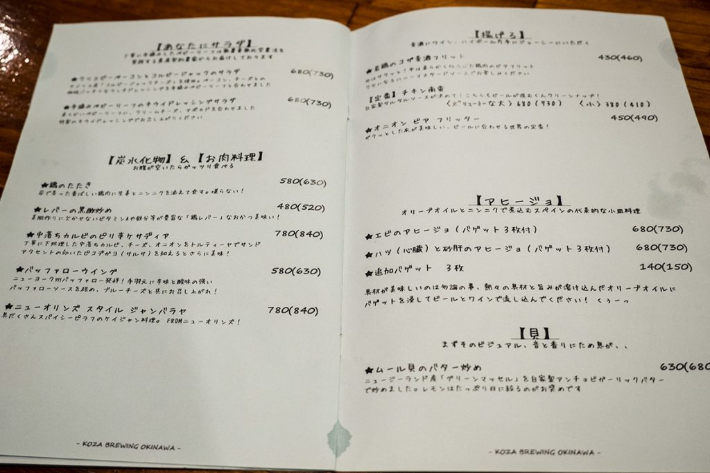 menu3_tohyama