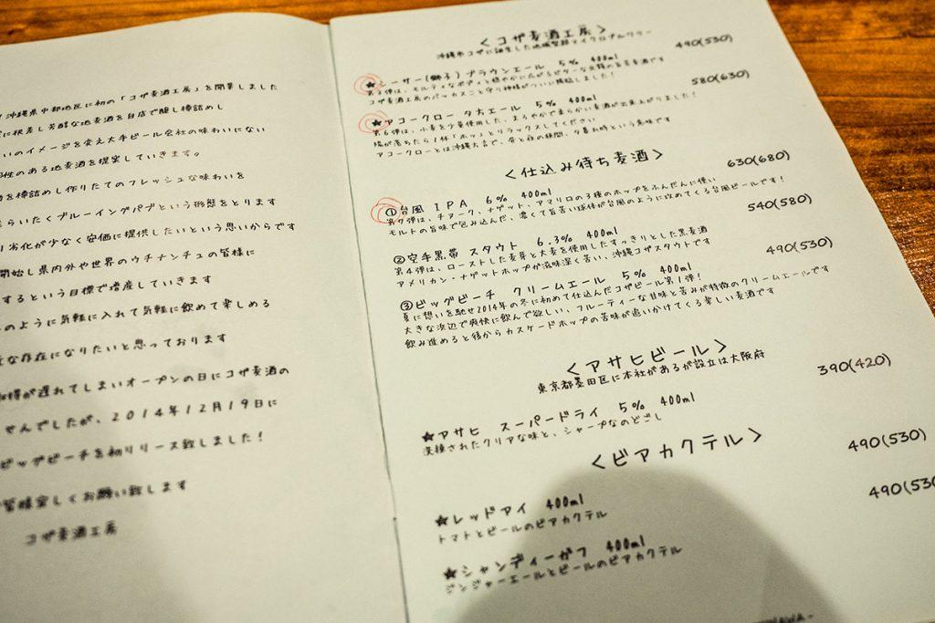 menu_tohyama