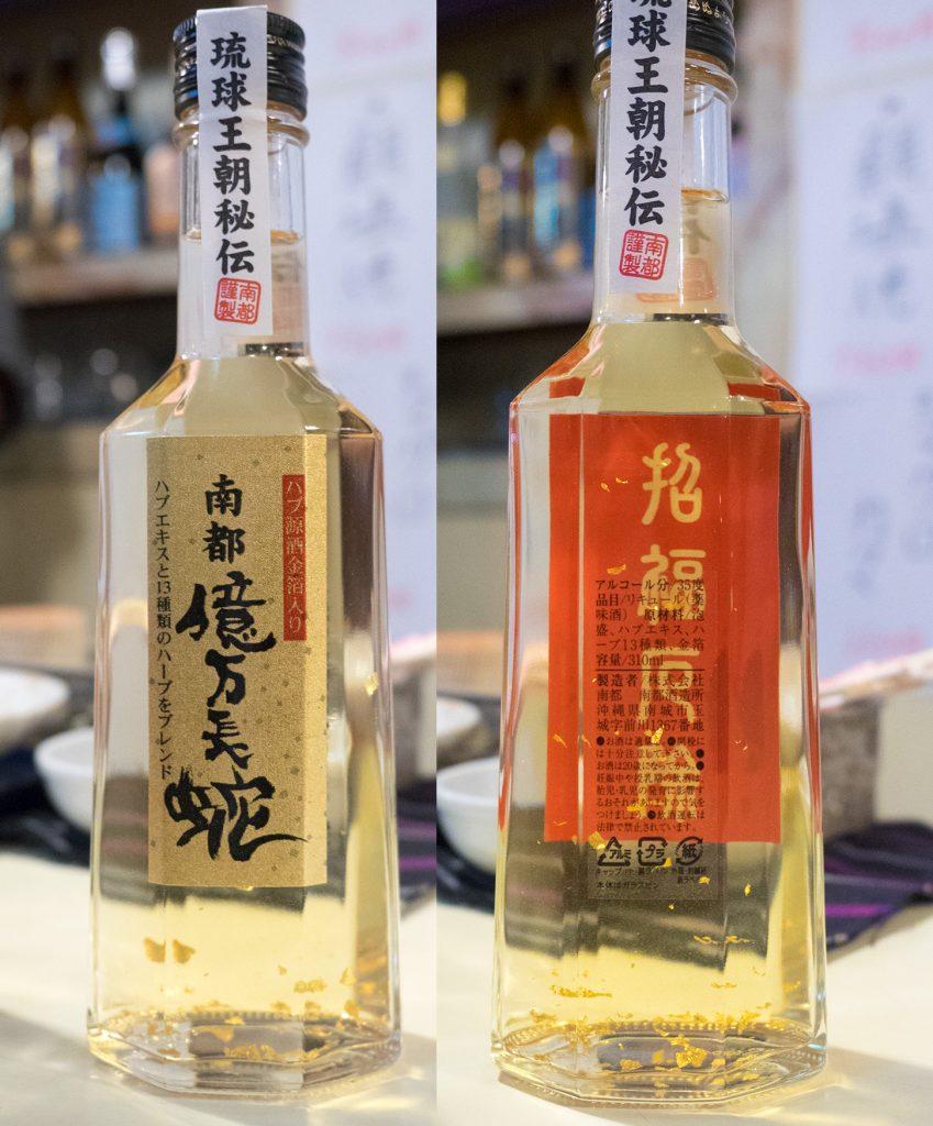 okumanchoja1-2_yuimaru