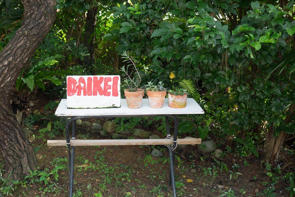 sign_outtable_daikei