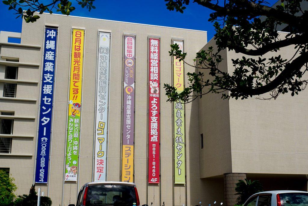 yorozu_kensuimaku_160825