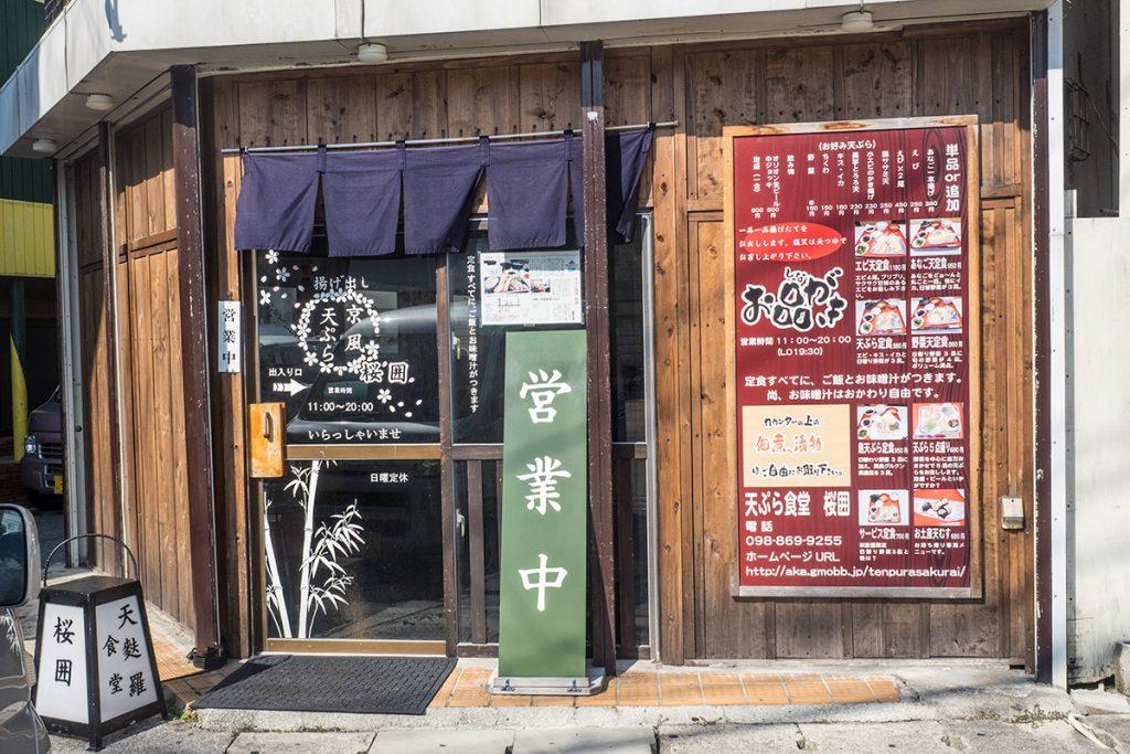 fasard2_sakurai