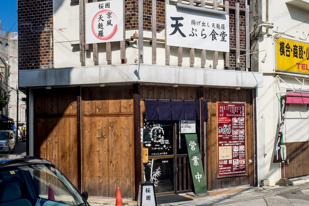 fasard_sakurai