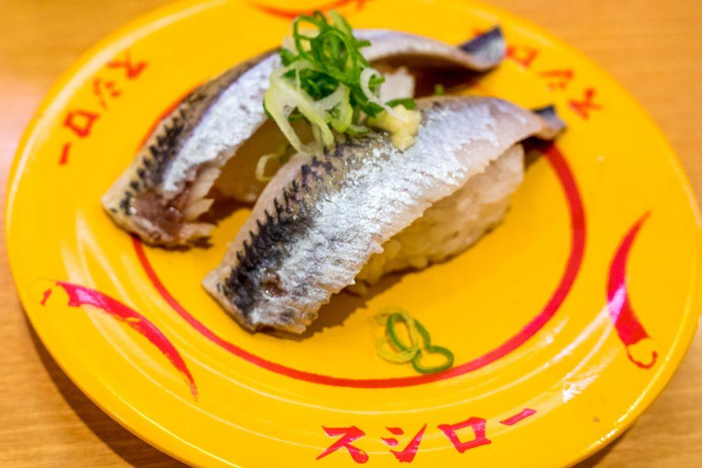 aji_sushiro