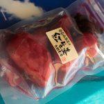 赤梅酢で漬け込んだ豊の香梅の紅生姜