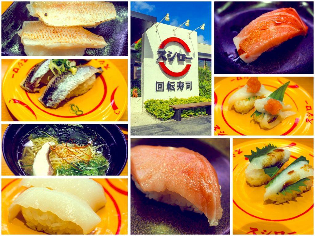 collage_sushiro
