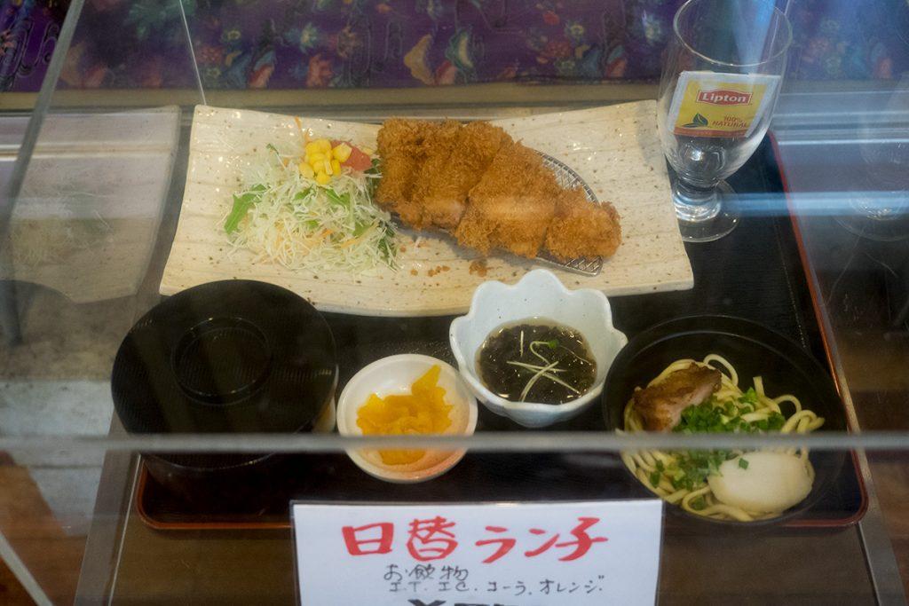 lunch_chikenkatsu_info_nahasoba