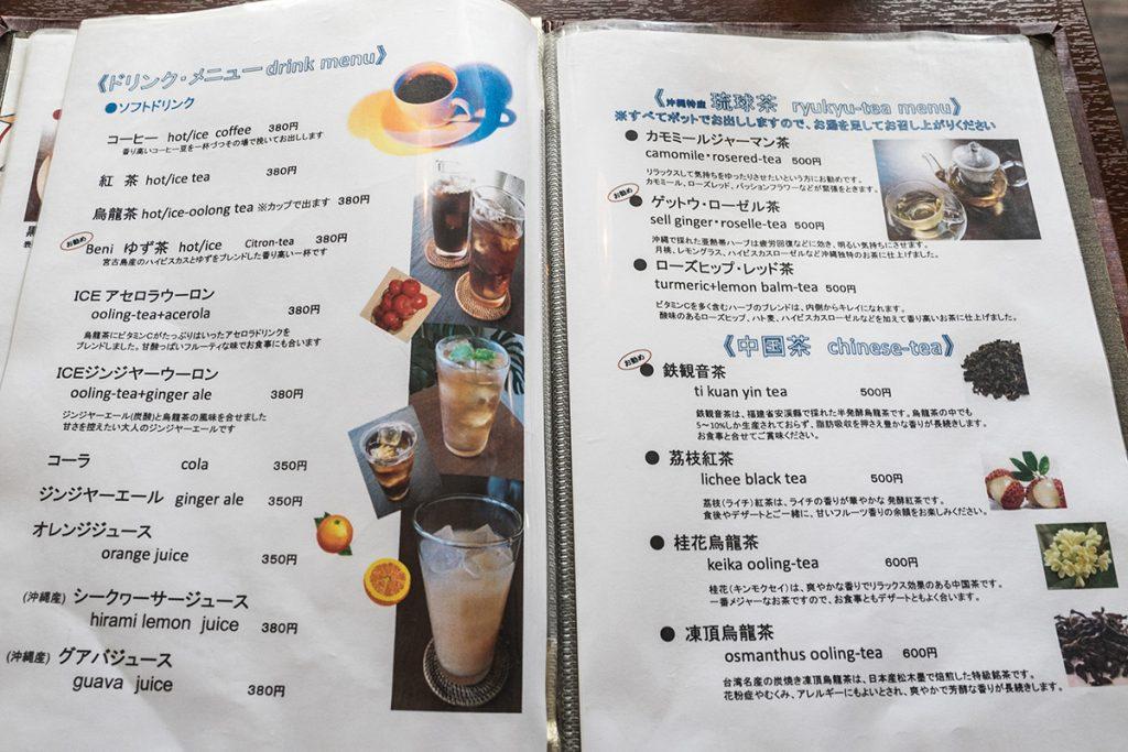 menu_6_paozu