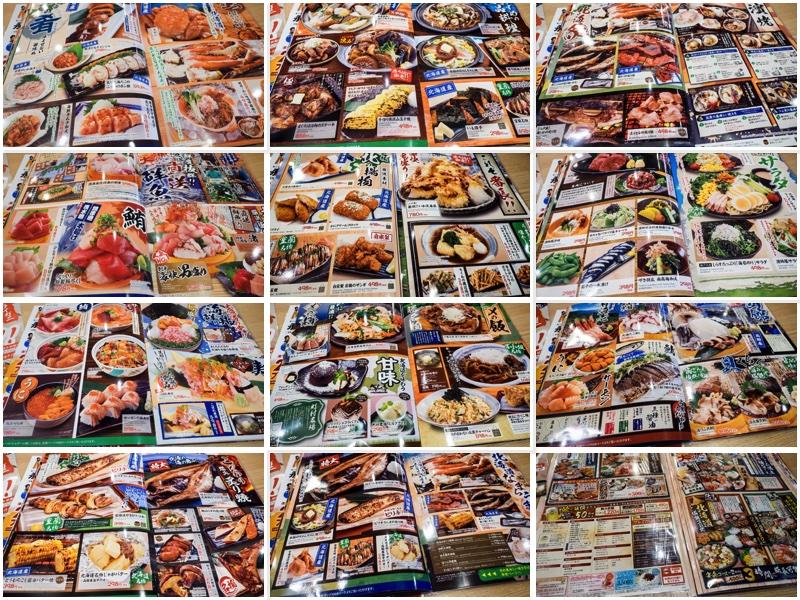 menu_collage_uoman