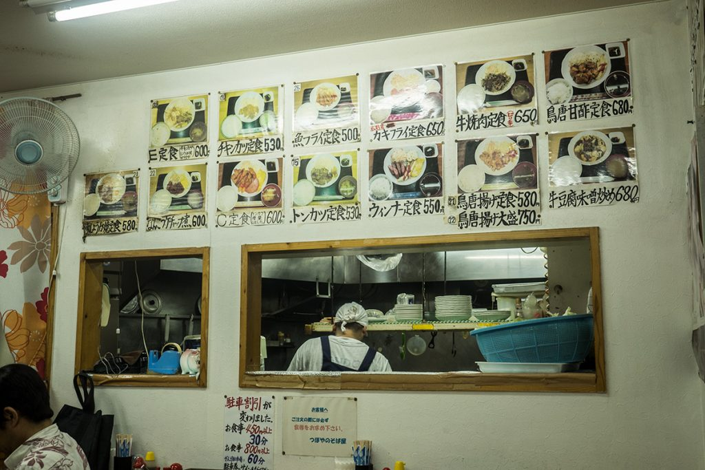 menu_wall_tsuboyanosobaya