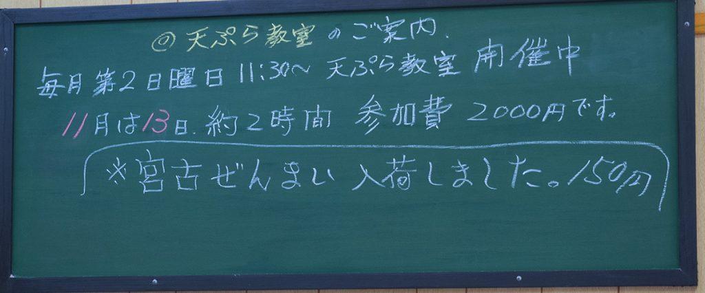 school_sakurai