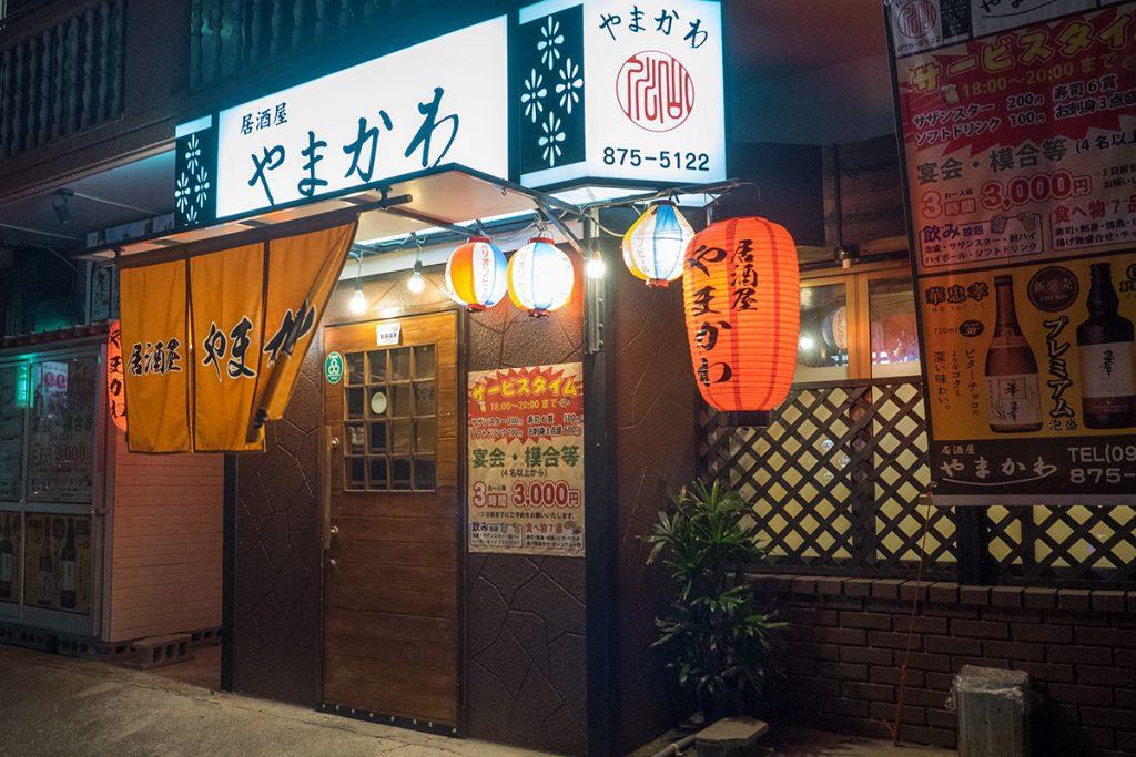 fasard04_yamakawa