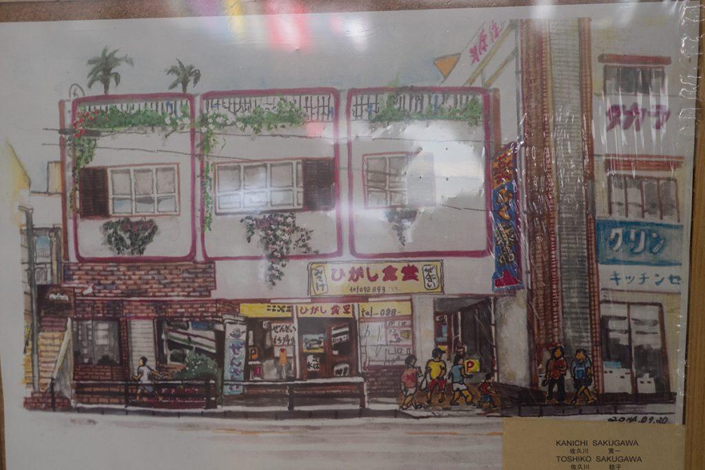 fasard_higashi_paint2_shokudo