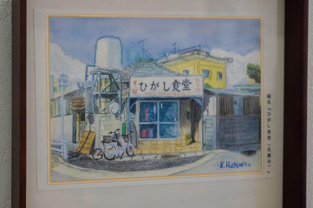 fasard_higashi_paint_shokudo