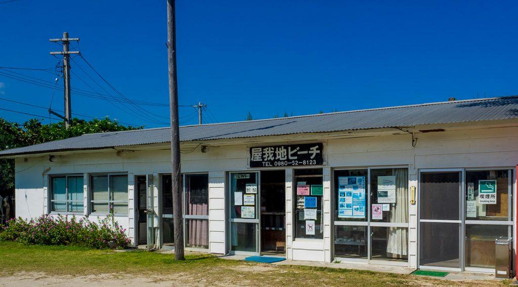 house_yagaji161106