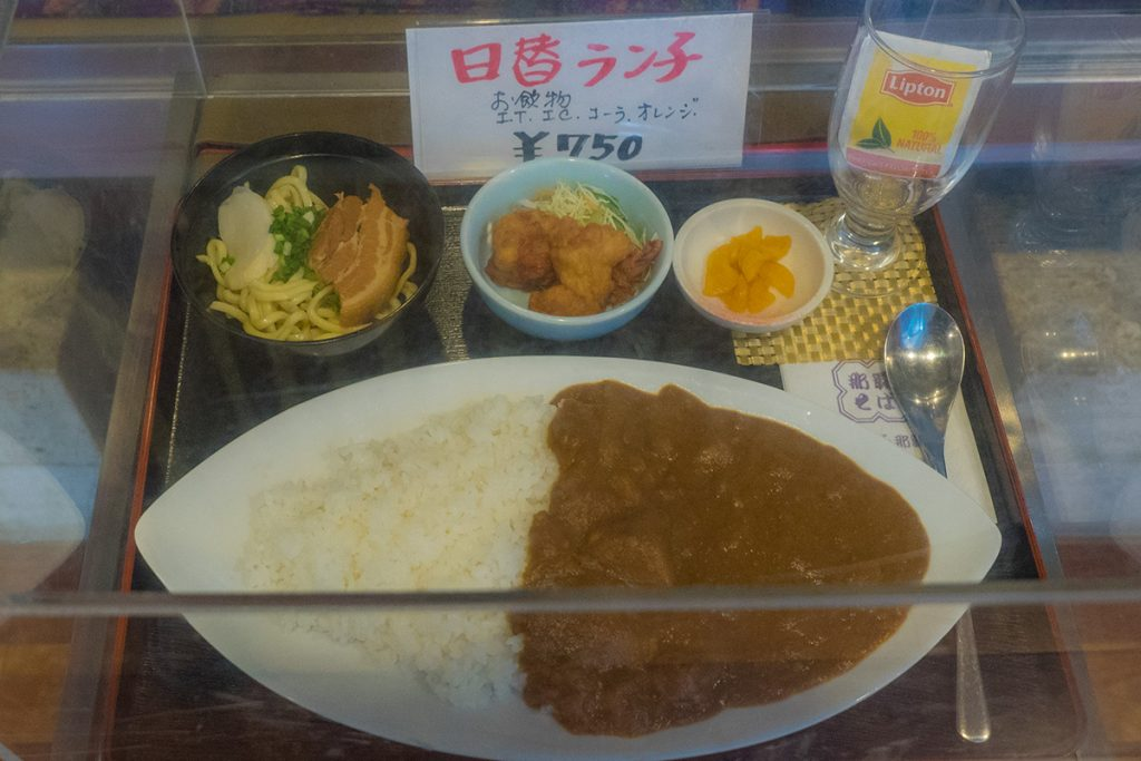 info_lunch161121_nahasoba