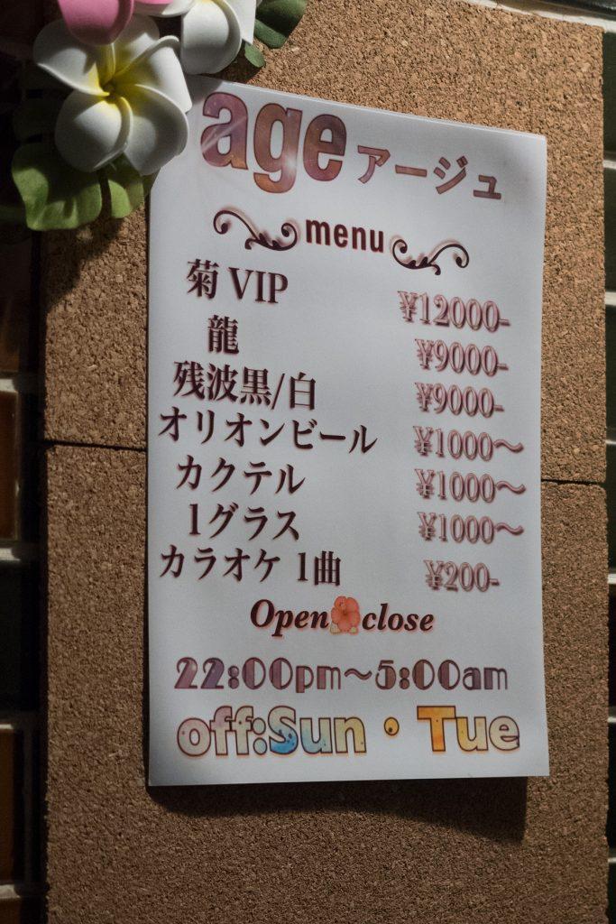 info_menu_age