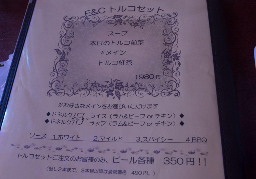 menu4_ec