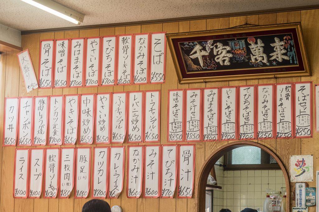 menu_mihamashokudo