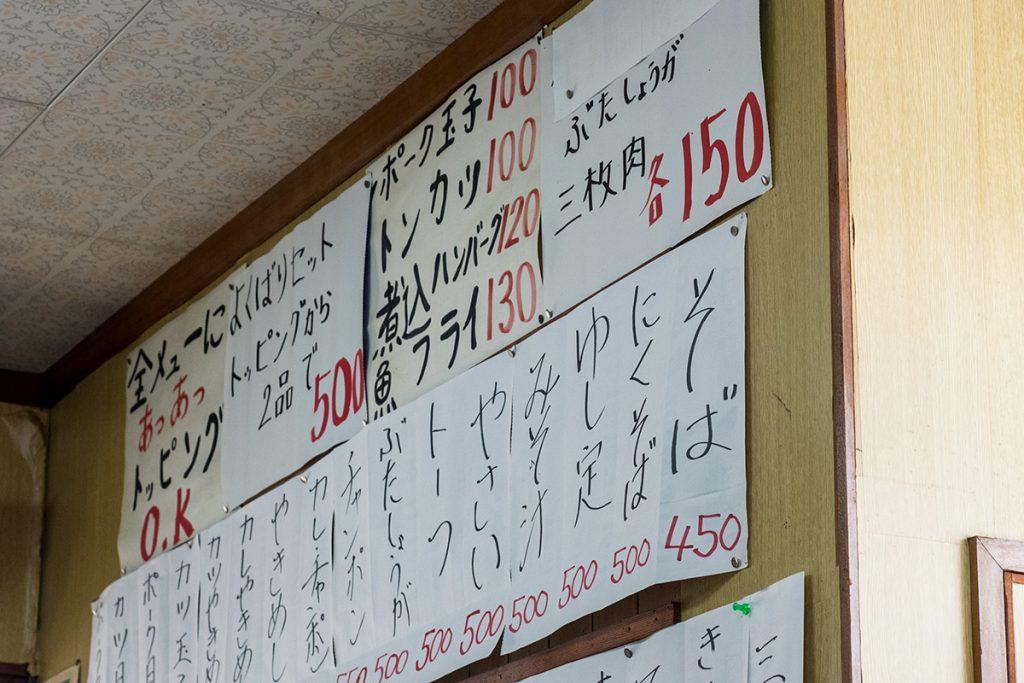 menu_op_izumi