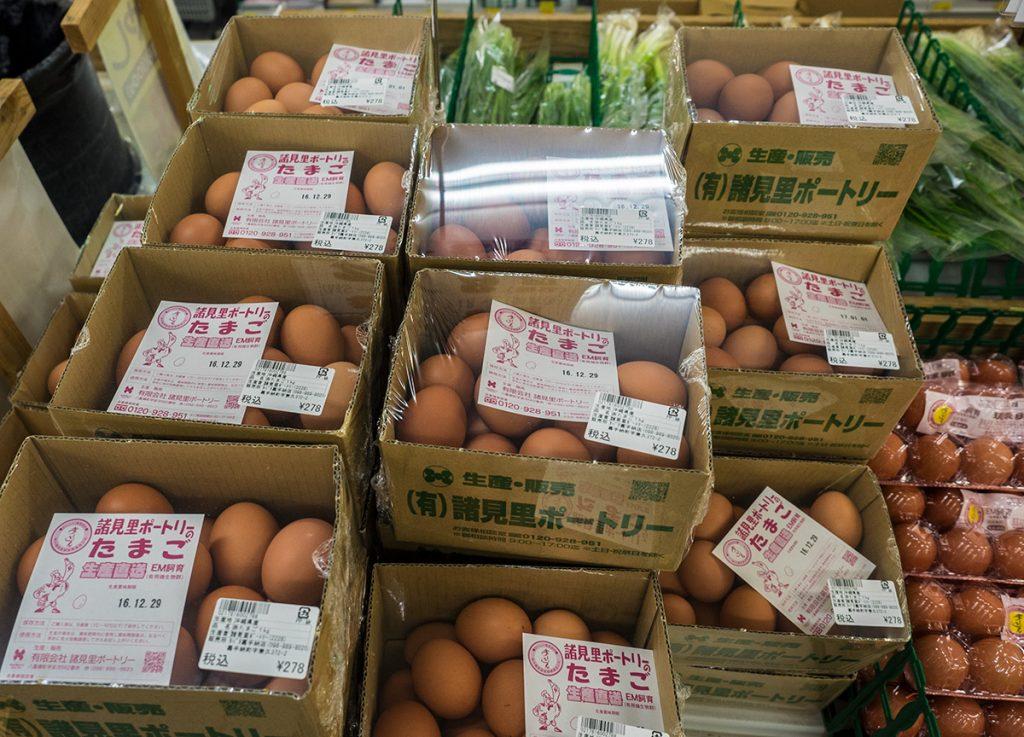 egg2_kaisenichiba