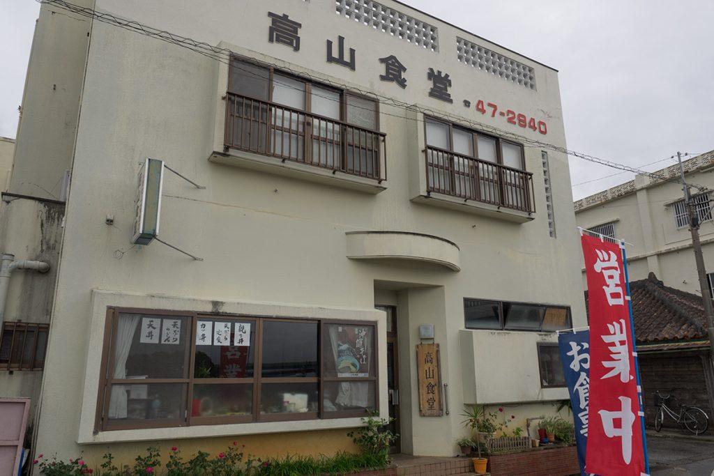 fasard2_takayama