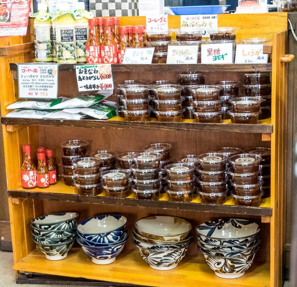 goods_curry_sawanoya