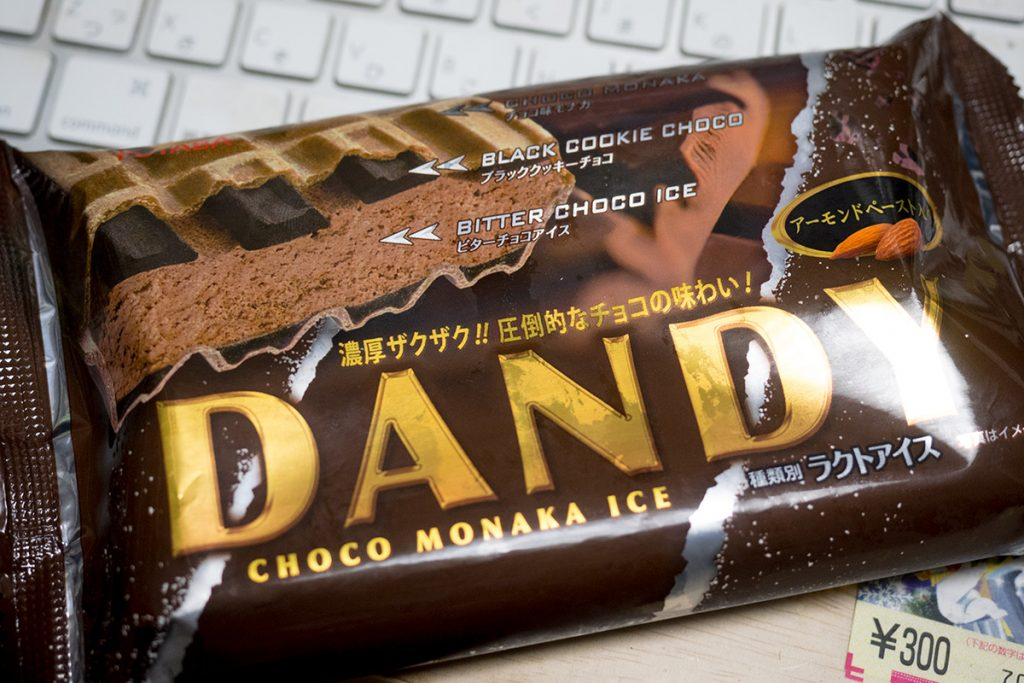 ice_dandy_pk_161206