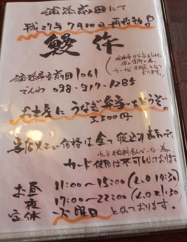 info_mansaku