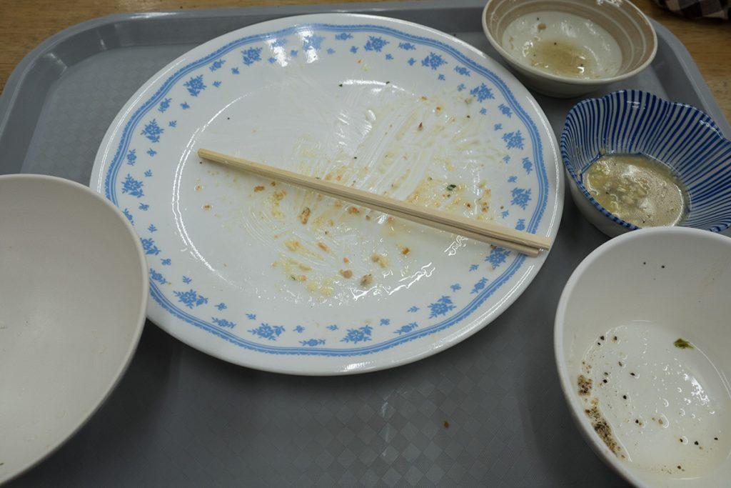 lunch_shiromifry_fin_161214nakazaya
