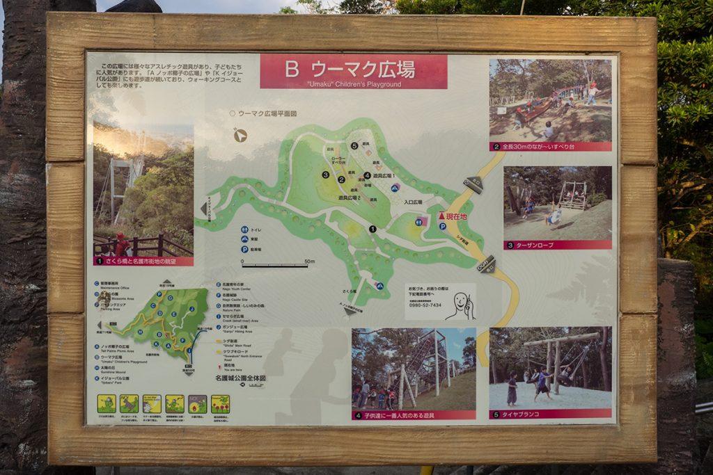 map_b_umaku_nagojyop