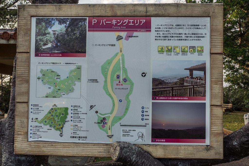 map_p_nagojyop
