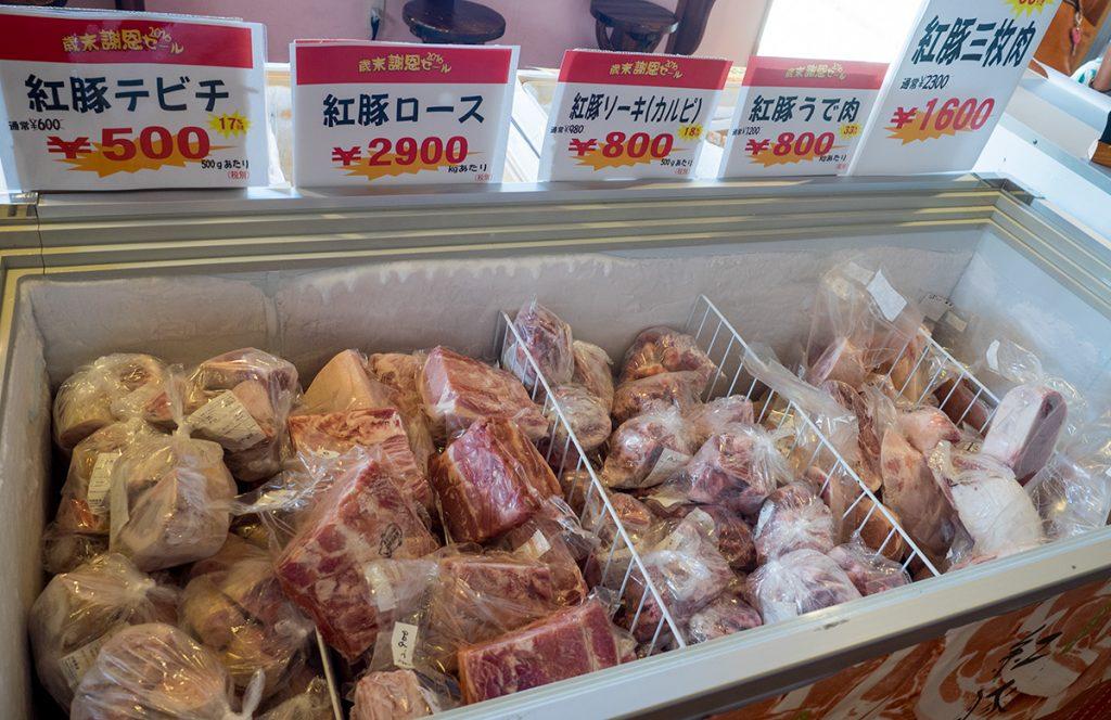 meat_ganju161224