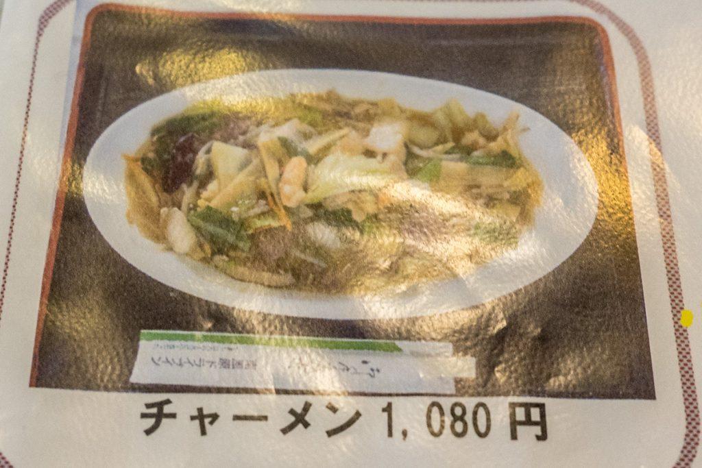 menu03_haebarud161218