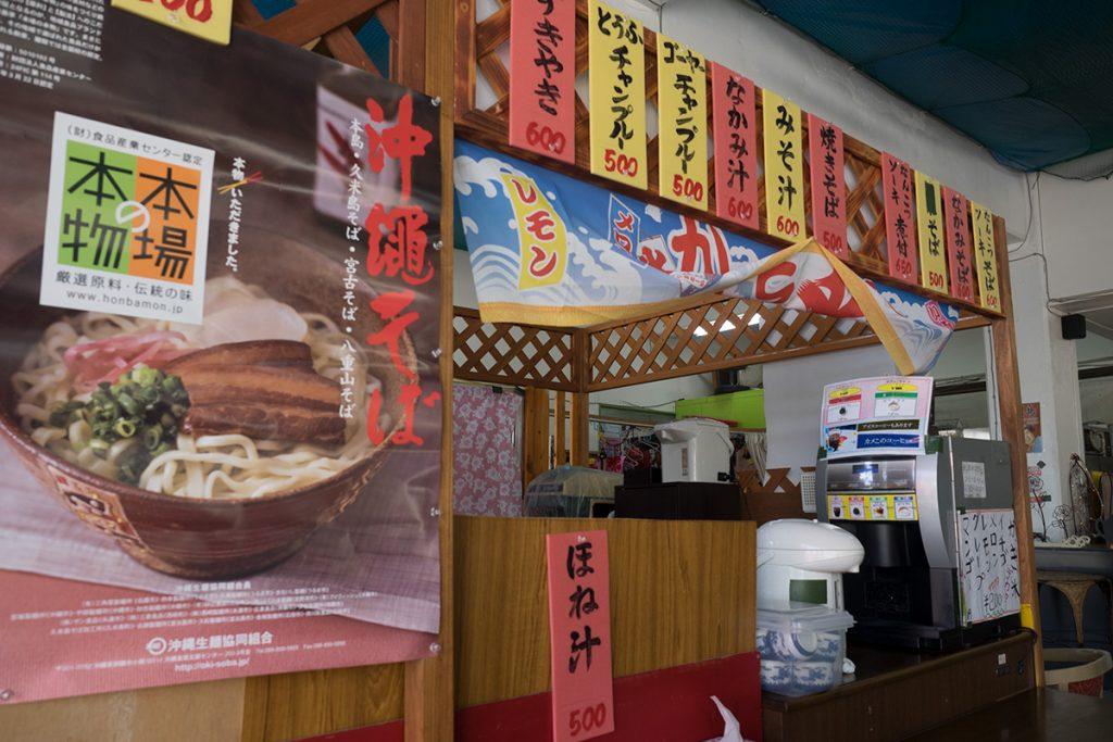 menu2_kameko