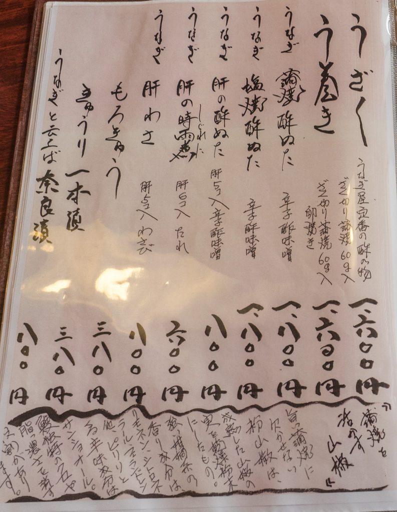 menu4_mansaku