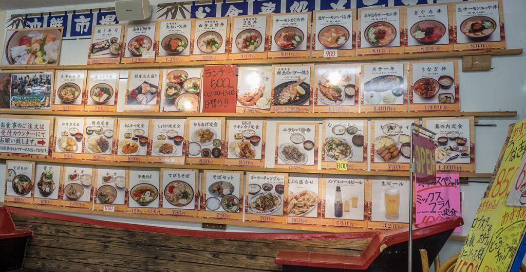 menu6_kaisenichiba
