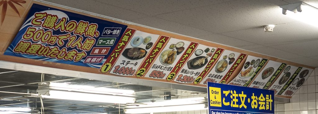 menu7best_kaisenichiba