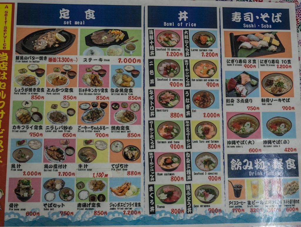 menu8_kaisenichiba