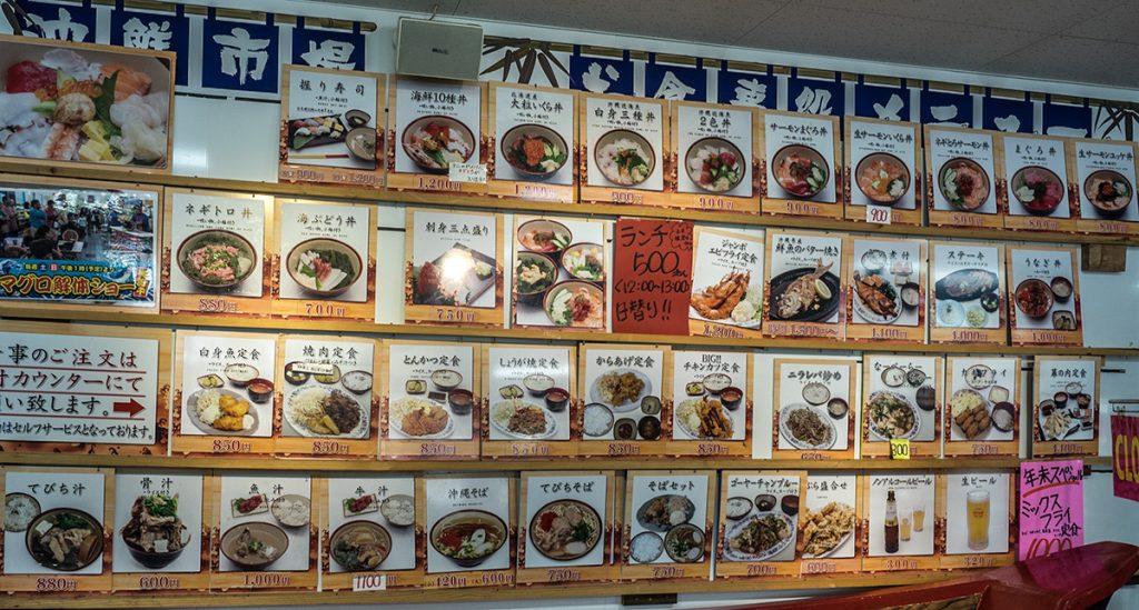 menu9_kaisenichiba