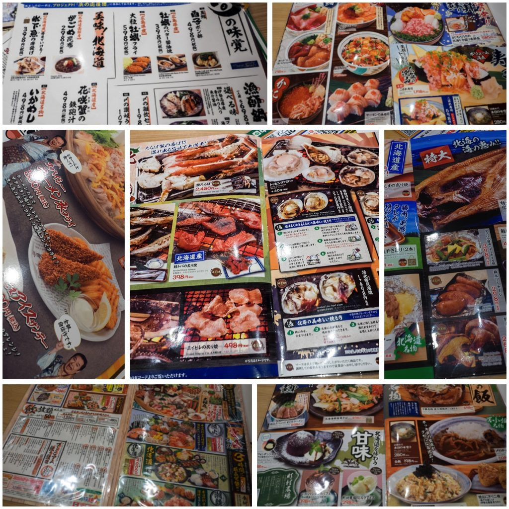 menu_collage_uoman