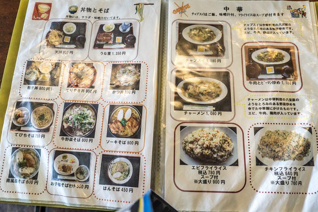 menu_haebarud161218