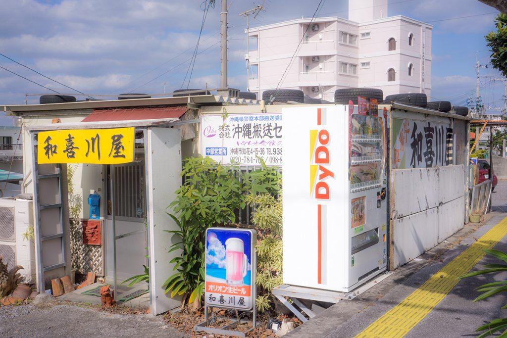 fasard_wakigawaya