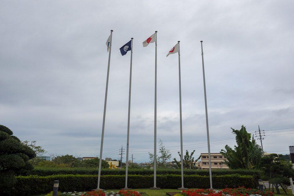 flags_jica