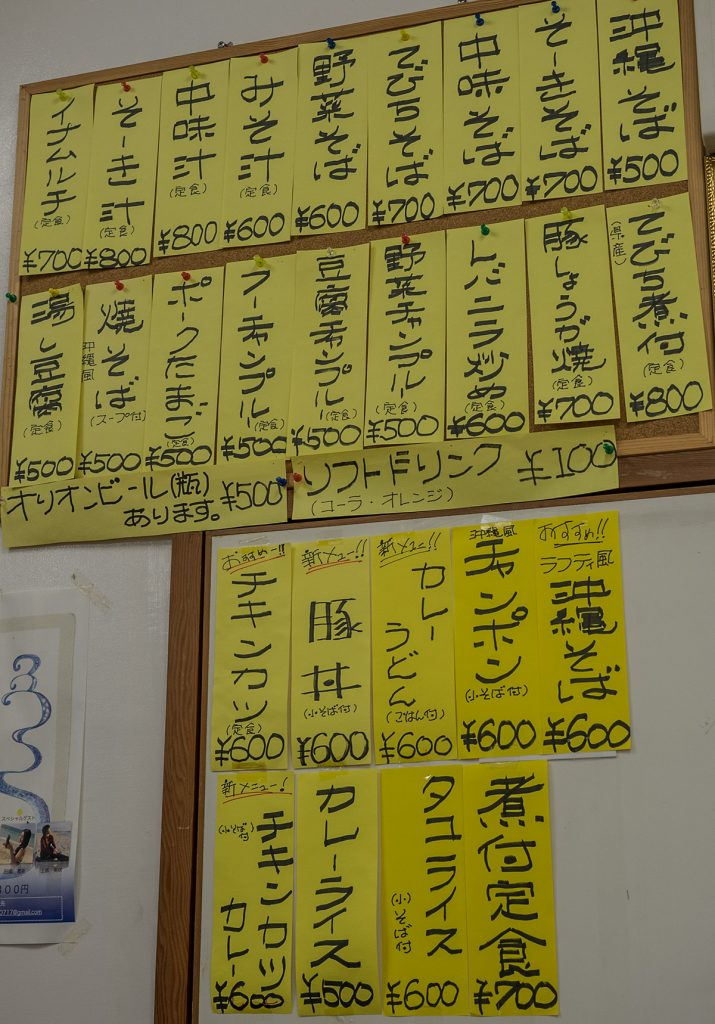 menu170116_takechan
