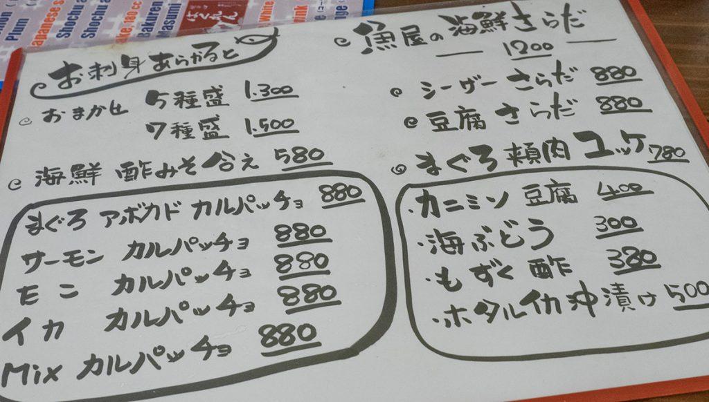 menu3_gyogyo