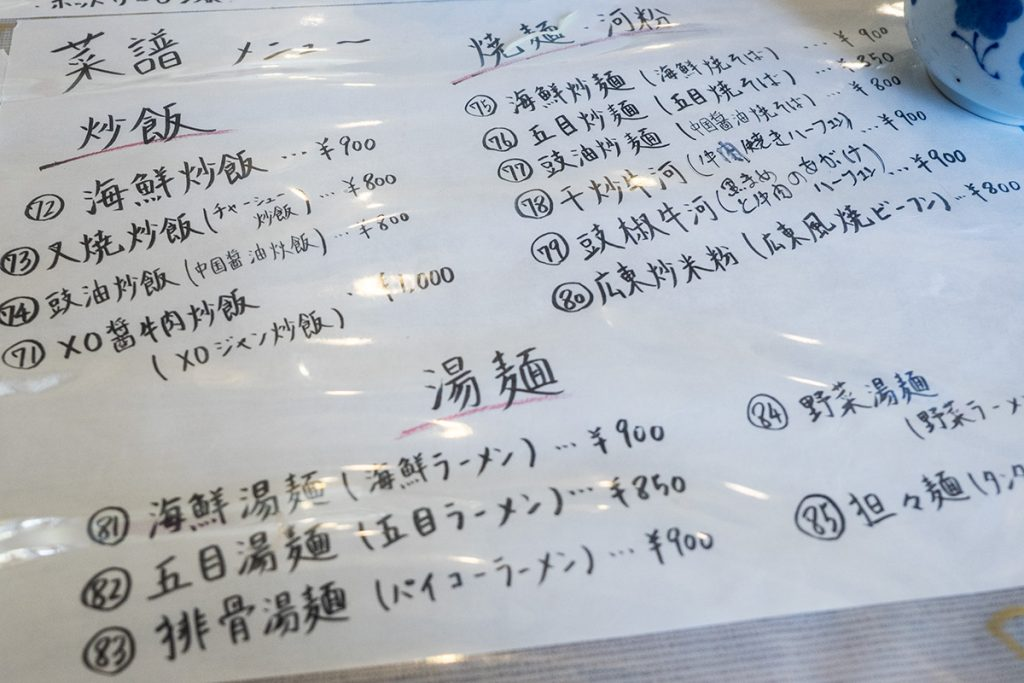 menu2_kin