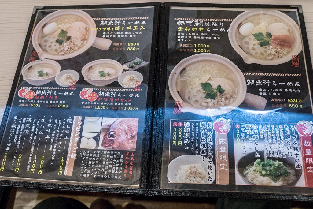 menu2_medetai