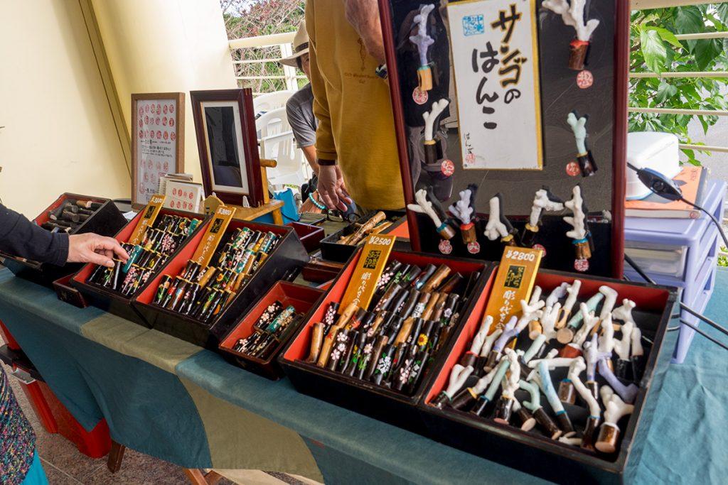 shop_nakijincastle170129
